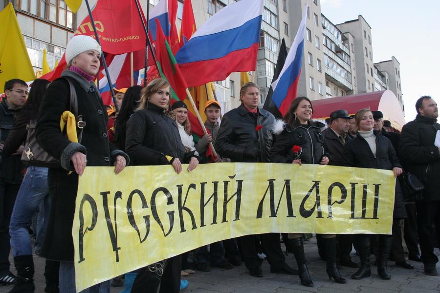 4 ноября в Ярославле пройдет Русский марш.